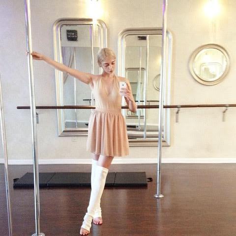 Amalia Ulman. Excelencias y perfecciones
